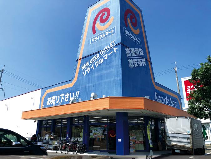 リサイクルマート滋賀守山店