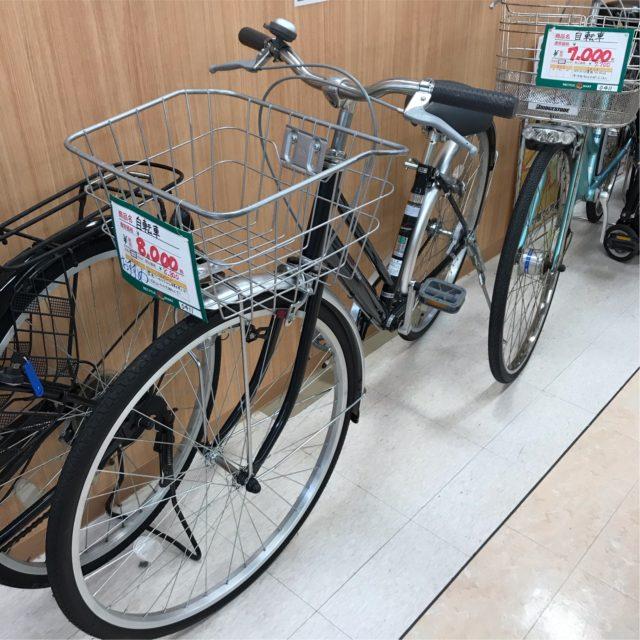美品な自転車入荷しました