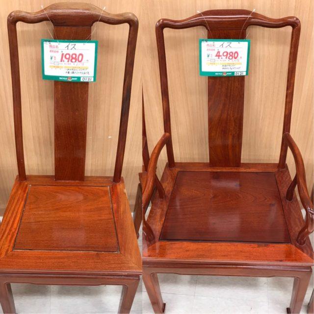 花梨椅子4脚☆
