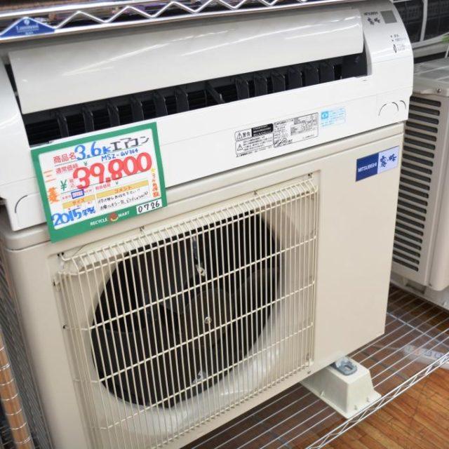 三菱 3.6K エアコン