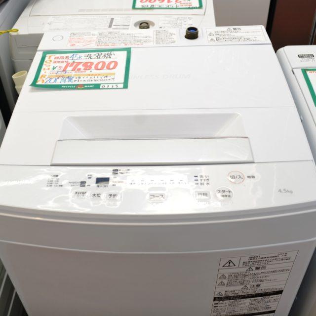 AQUA 5ドア冷蔵庫 2012年製
